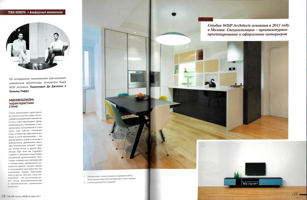Wisp - Interview Elite Interior Russia - Contemporary interior design and Minimalism in Architecture