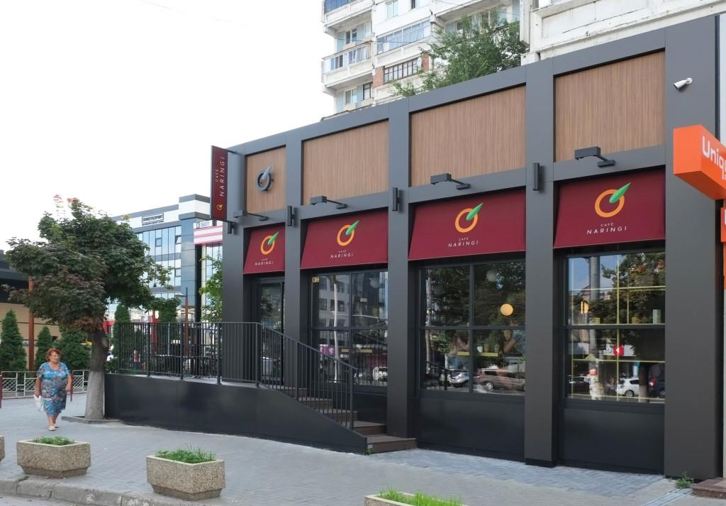 Naringi Café facade