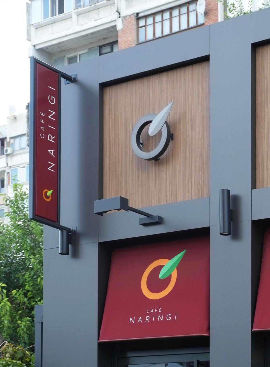 Naringi Café facade detail